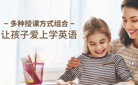 美聯英語兒童英語,美聯英語兒童英語大概多少錢一年